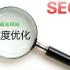 重庆学网站推广好吗