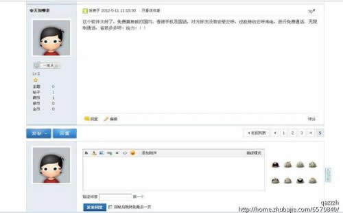 重庆SEO工作室_重庆炽绎SEO_见效付费(图3)