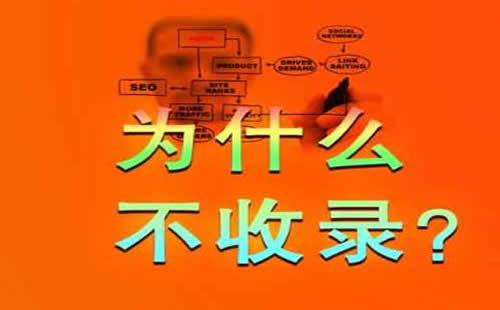 重庆百度优化_重庆炽绎SEO_见效付费(图4)
