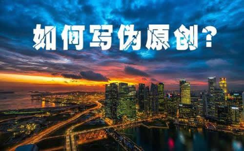 重庆SEO网站排名优化_重庆炽绎SEO_见效付费(图3)