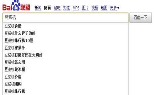 重庆SEO公司SEO6b_重庆炽绎SEO_见效付费(图3)