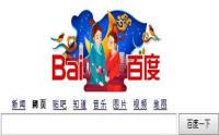 重庆推广网站排名
