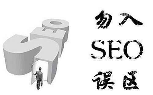 重慶大象SEO_重慶熾繹SEO_見效付費(圖3)