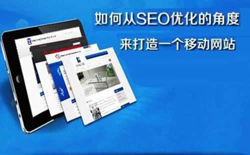 重庆营销推广_重庆炽绎SEO_见效付费(图3)