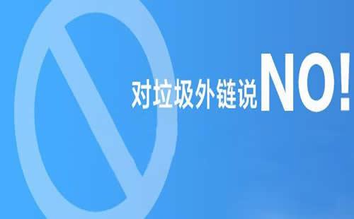 重庆网站线上推广_重庆炽绎SEO_见效付费(图6)