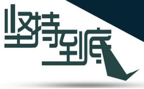 重庆百度优化公司_重庆炽绎SEO_见效付费(图6)