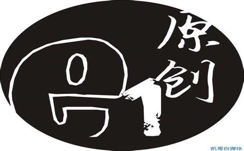 重庆网站关键字优化_重庆炽绎SEO_见效付费(图5)
