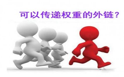 重庆网络营销推广培训_重庆炽绎SEO_见效付费(图6)