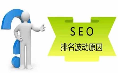 重庆SEO代理公司_重庆炽绎SEO_见效付费(图6)