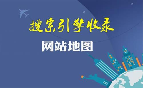 重庆论坛网站推广方案_重庆炽绎SEO_见效付费(图6)