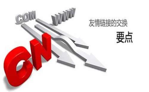 重庆付费网站推广_重庆炽绎SEO_见效付费(图5)