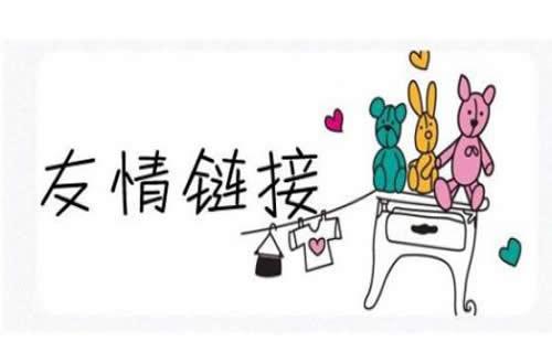 重庆SEO站内优化_重庆炽绎SEO_见效付费(图2)