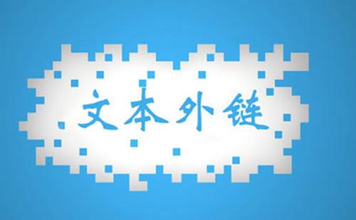 重庆网络广告推广代理_重庆炽绎SEO_见效付费(图5)
