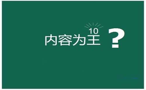 重庆aso优化服务_重庆炽绎SEO_见效付费(图4)