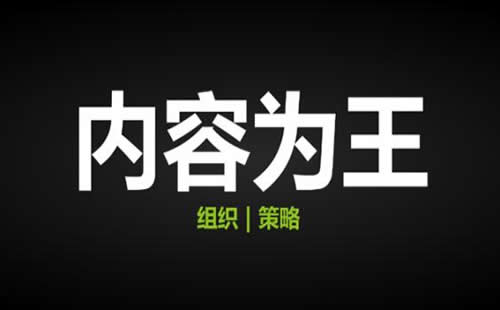 重庆哪里有SEO公司_重庆炽绎SEO_见效付费(图5)