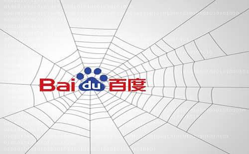 重庆网络推广怎么样_重庆炽绎SEO_见效付费(图6)