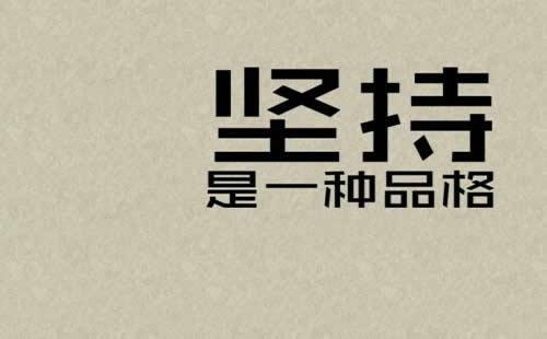 重庆外贸关键词优化_重庆炽绎SEO_见效付费(图6)